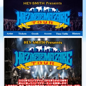 HEY-SMITH presents OSAKA HAZIKETEMAZARE TOUR OSAKA