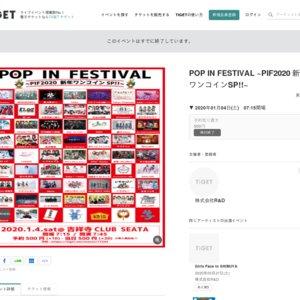 POP IN FESTIVAL  ~PIF2020 新年ワンコインSP!!~