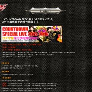 GRANRODEO ロデオ組LIVE 2012-2013 COUNTDOWN「ゆく牛くる牛」