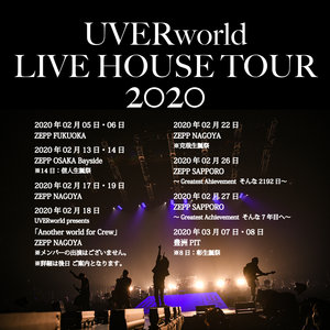 UVERworld LIVE HOUSE TOUR 2020 名古屋公演DAY1