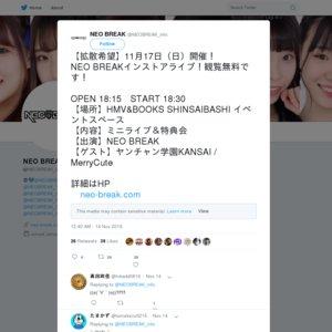 NEO BREAKインストアライブ(2019.11.17)