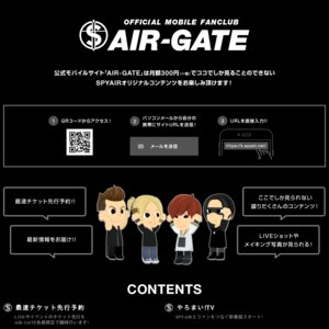 SPYAIR AIR-GATE LIVE 2020 東京公演1日目
