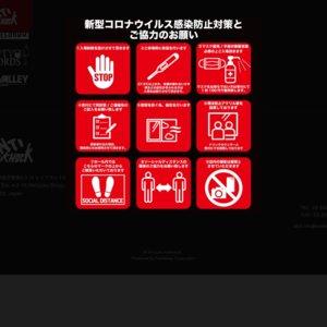 AKIO & DAICHI presents「暴年会」2019