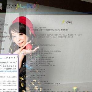 "【中止】KOTOKO LIVE TOUR 2020 ""The Bible"" 鳥取公演"