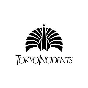 【中止】東京事変 Live Tour 2O2O ニュースフラッシュ 名古屋国際会議場 センチュリーホール 2日目