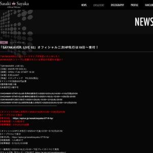 【中止】SAYAKAVER. LIVE 02