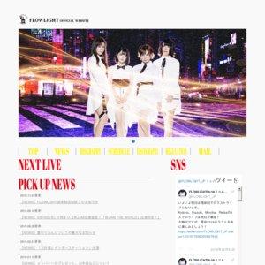 FLOWLIGHT LAST ONEMAN LIVE-未来花-