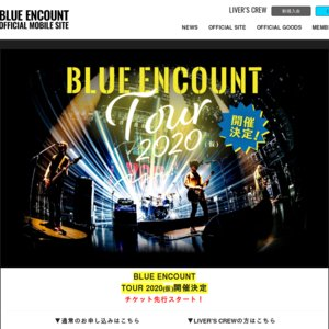 BLUE ENCOUNT  TOUR 2020 宮城公演