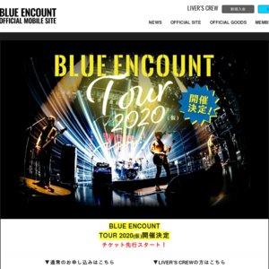 BLUE ENCOUNT  TOUR 2020 兵庫公演