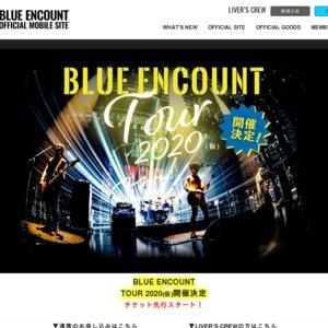 【延期】BLUE ENCOUNT  TOUR 2020 新潟公演