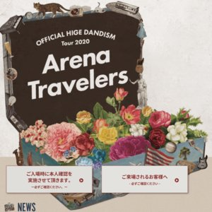 【延期】Official髭男dism Tour 2020 - Arena Travelers - 愛知公演2日目