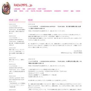 RADWIMPS こんにちは日本 ~KONNICHIWA NIPPON~ TOUR 2020 広島公演2日目