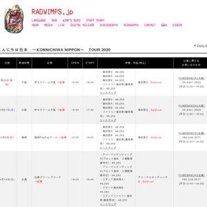 RADWIMPS こんにちは日本 ~KONNICHIWA NIPPON~ TOUR 2020 東京公演1日目