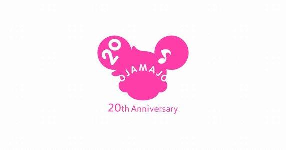 【中止】おジャ魔女どれみ 20周年大感謝祭(カーニバル)