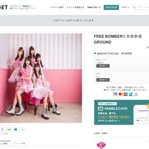 FREE BOMBER!! @表参道GROUND 2020.01.10