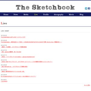 The Sketchbook presents 五次元ロックフェス feat.流田Project