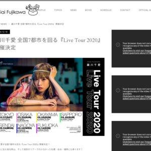 藤川千愛 Live Tour 2020 FUKUOKA
