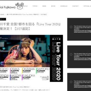 藤川千愛 Live Tour 2020 SENDAI