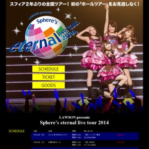 Sphere's Eternal Live Tour 2014 千葉公演2日目