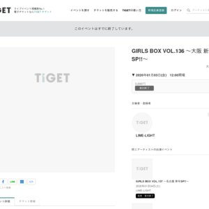 GIRLS BOX VOL.136〜大阪 新年SP!!〜
