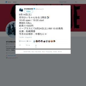 月刊ひぃちゃんねる 3周目 (2020/1/12)