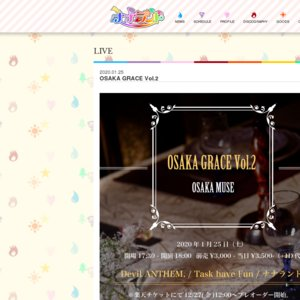 OSAKA GRACE Vol.2