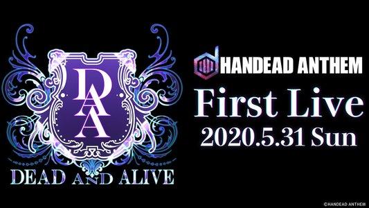 【中止】HANDEAD ANTHEM「DAA LIVE」【NIGHT LIVE】