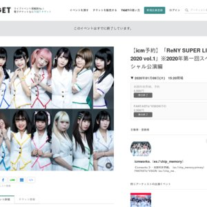 『ReNY SUPER LIVE 2020 vol.1』※2020年第一回スペシャル公演編