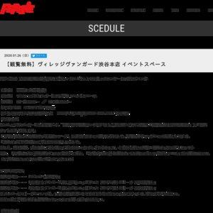 2020年2月26日(水)発売10thシングル「しゃかりきトップランナー!」予約イベント