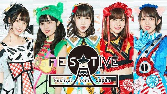 FES☆TIVE定期公演 2020/01/07