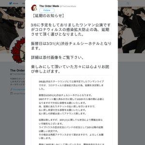 【延期】The Order Made ONE MAN PARTY!! 〜Ryotaがアメリカ移住するってよ!〜