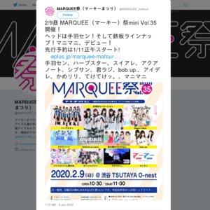 MARQUEE祭mini Vol.35