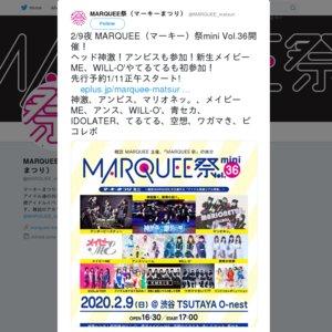 MARQUEE祭mini Vol.36