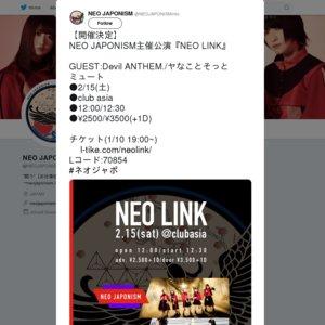 NEO JAPONISM主催公演『NEO LINK』