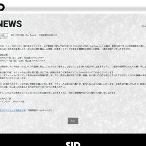 【延期】SID LIVE 2020 -Star Forest- 2日目