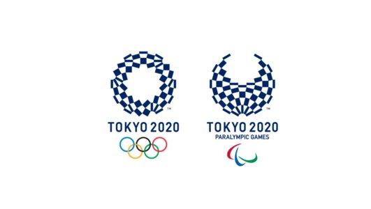 【延期】東京オリンピック2020 バレーボール男子準々決勝