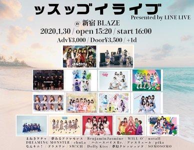 ッスッゴイライブ〜Presented by LINE LIVE〜