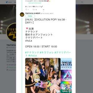 EVOLUTION POP! Vol.38 -DAY1-
