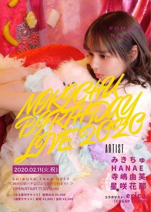 MIKICHU BIRTHDAY LIVE 2020