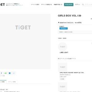 GIRLS BOX VOL.139