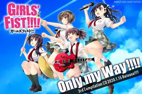 ガールズフィスト!!!!『Only my Way』発売記念イベント 東京・アニメイト秋葉原本館 7F