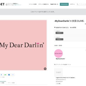 -MyDearDarlin'お披露目LIVE-
