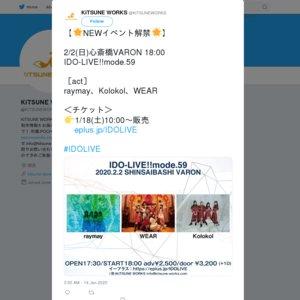 IDO-LIVE!!mode.59
