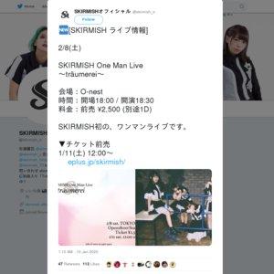 SKIRMISH One Man Live 〜träumerei〜