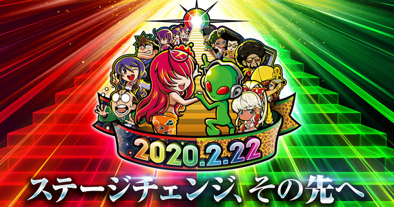 【延期】ユニバカ×サミフェス2020 みどりちゃん声優陣トークイベント