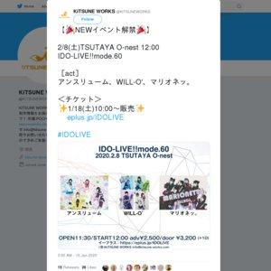 IDO-LIVE!!mode.60