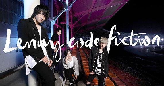 【延期】5th Single 脳内 ONE MAN Tour 「ロックの復権」(名古屋)