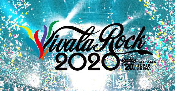 VIVA LA ROCK 2020 5/2