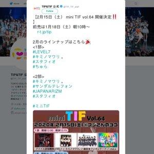 mini TIF vol.64 1部