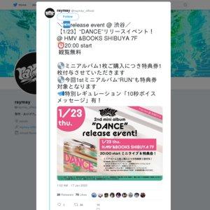 "raymay 2nd mini album ""DANCE"" リリースイベント@ HMV &BOOKS SHIBUYA 7F"